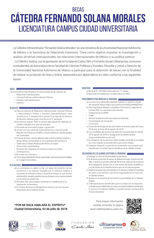 Convocatorias2018 campus CU para imprimir